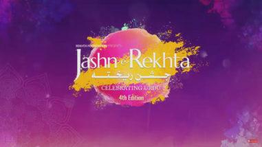 Managed AV, Films & Live Webcast 3rd & 4th Edition of Jashn e Rekhta